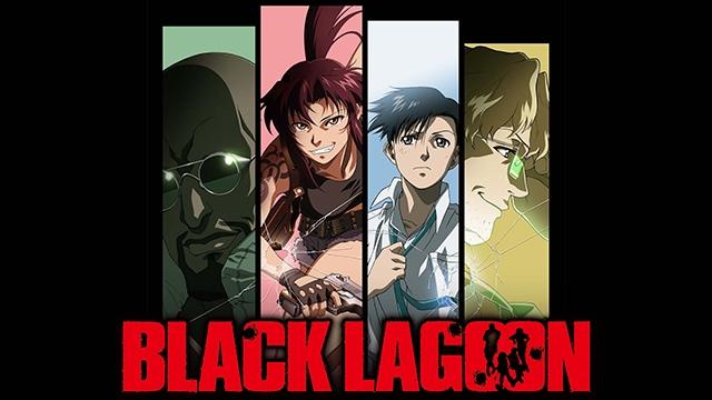 ブラックラグーン 1期_R