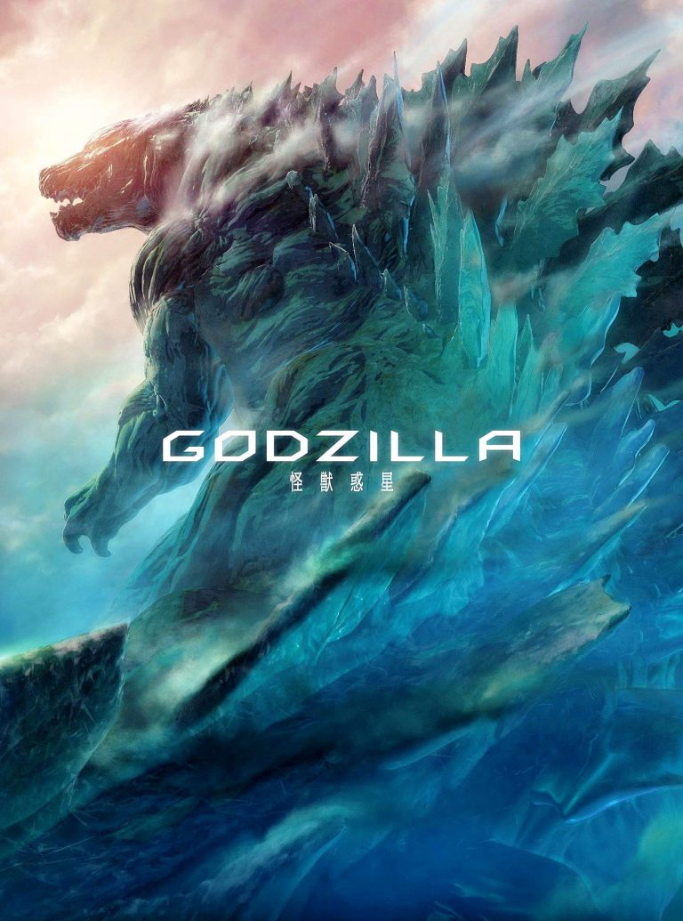 Godzilla-WP8-O-768x1035 Godzilla Movie 32 Review