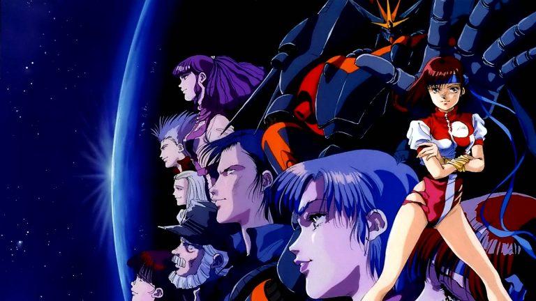 Gunbuster OVA Series 2 Review