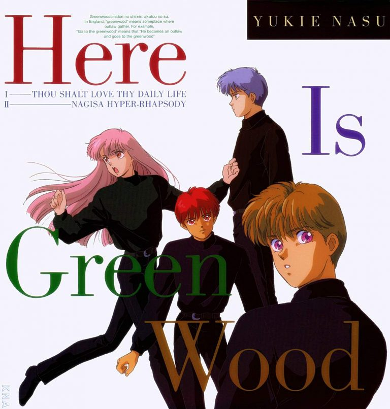 HereisGreenwood-WP7-O-768x806 Here is Greenwood OVA Series 1 Review