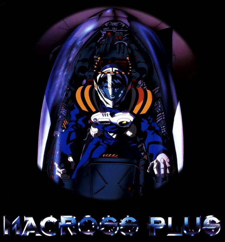 Macrossplus-WP1-O-768x825 Macross Plus Movie Review