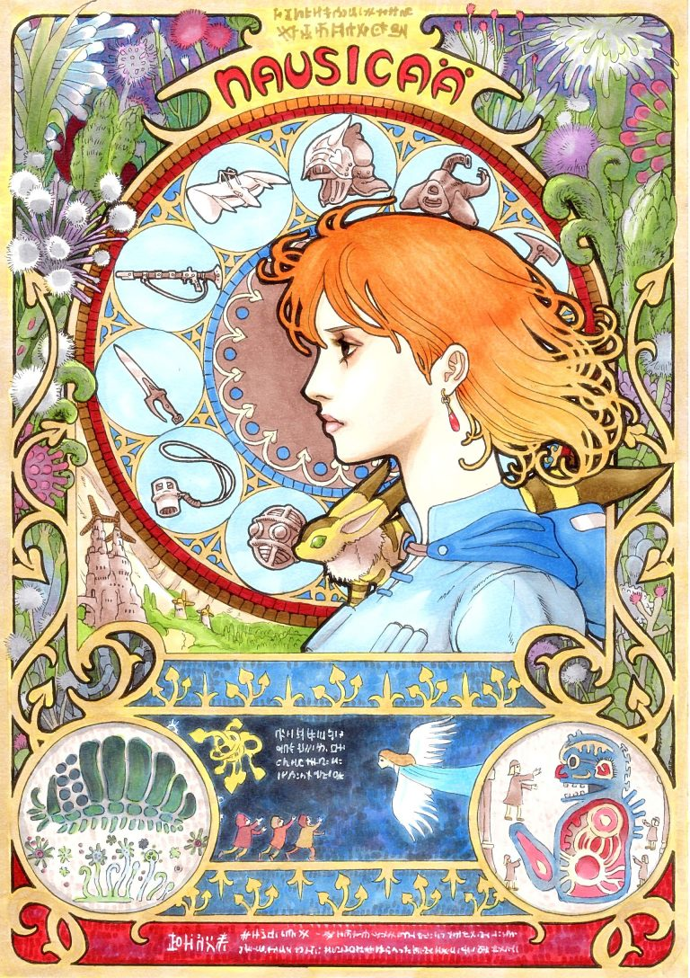 Nausicaa-WP14-O-768x1088 Nausicaä of the Valley of the Wind Movie Review