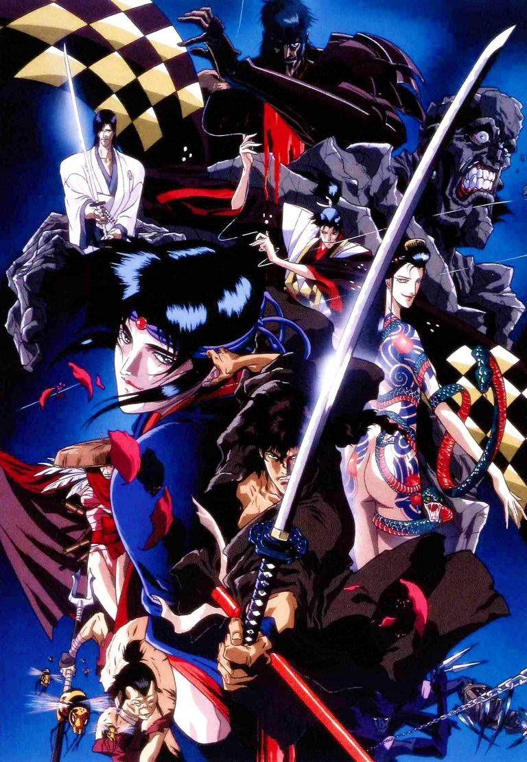 NinjaScroll-WP4-O-768x1111 Ninja Scroll Movie Review