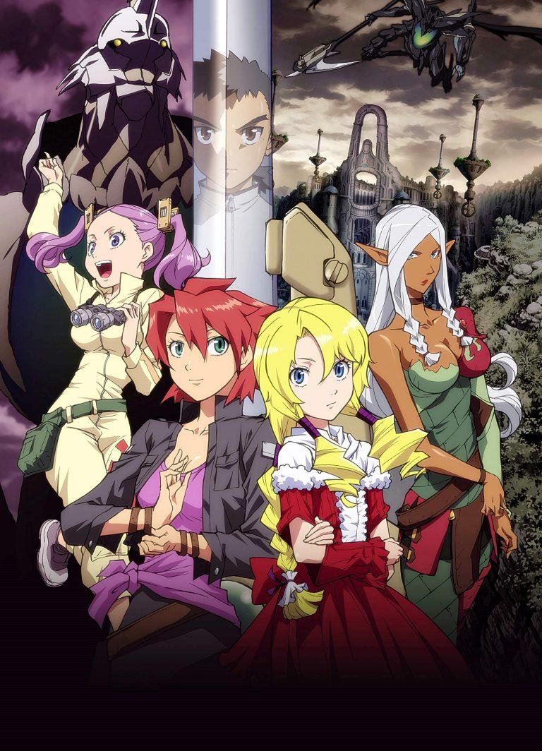 TenchiMuyoWaronGeminar-WP3-O-768x1064 Tenchi Muyo! War on Geminar OVA Series Review
