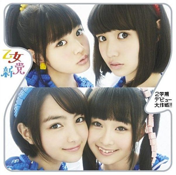 otome_shinto_2-gakki_debut_daisakusen_03_1