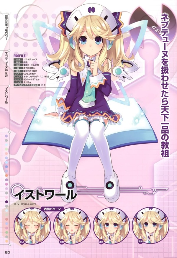 Hyperdimension_Neptunia_Anime_10
