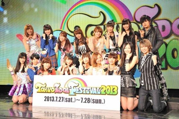 Tokyo_Idol_Festival_2013