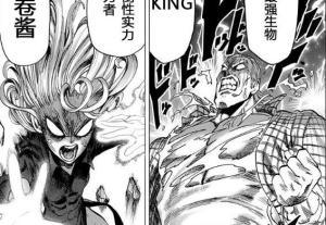 一拳超人:重制版黑光很狂,他只弱於龍卷和king,沒把邦古放眼內。
