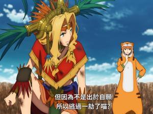 fgo第七章:詳解為什麽梅林要坑羽蛇神大姐姐,這花之魔術師壞得很!
