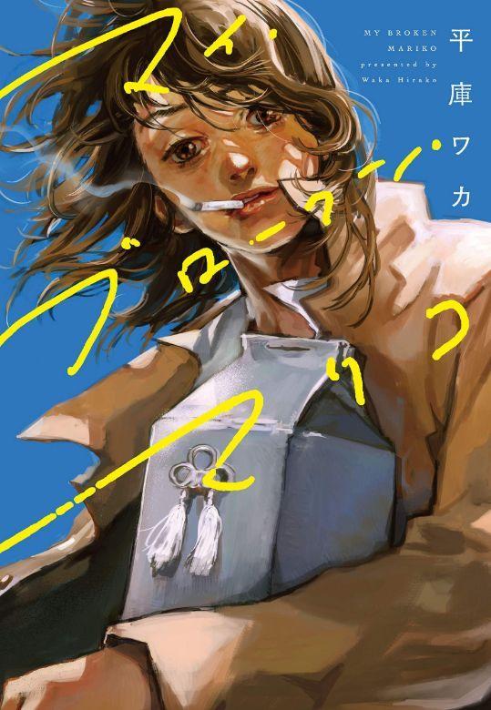 奪走摯友的骨灰逃跑,這部漫畫,感動10萬日本網友