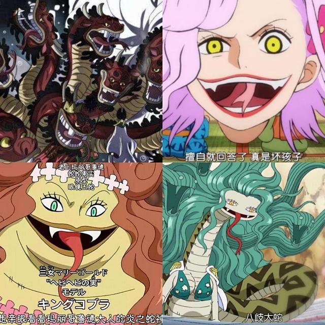 海賊王:奇妙的動物系,同名果實存在多種形態!龍龍果實多達5顆