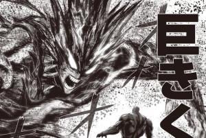 一拳超人:村田公開10歲女兒漫畫,肝帝虎父無犬女系列!