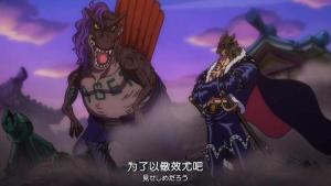 海賊王:7大動物系能力者半獸化,傑克和燼的半獸化意義不大?