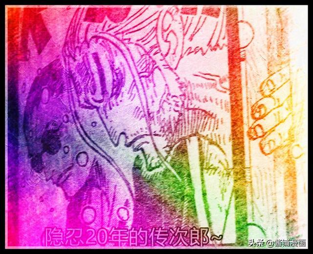 海賊王973話情報,尾田確定狂死郎神秘身份,是蟄伏20年的傳次郎