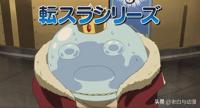 轉生史萊姆第二季PV公布,萌王國家被毀滅,動畫要分2次放送!