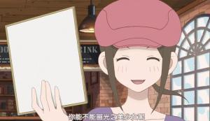 日本漫畫家被女兒纏著要求畫《鬼滅之刃》,好,我現在給你畫!