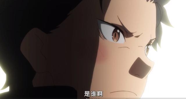 《Re0》新編集版結尾彩蛋,愛蜜莉雅:雷姆是誰啊,網友神回復