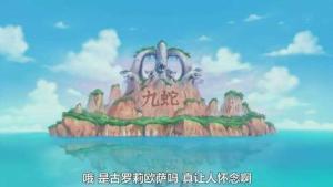 海賊王:6個強大的國家!一個疑是索隆故鄉,一個屬於四皇。