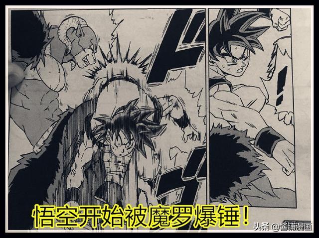 龍珠超漫畫60話:貝吉塔掌握新神技救下悟空,超藍形態有新的進化
