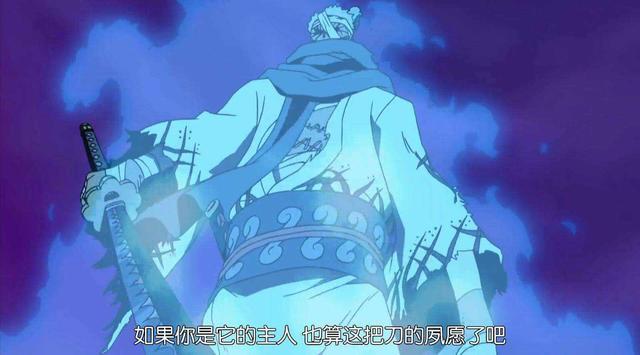 海賊王:傳說的大劍豪,鷹眼排不進前三,他與羅傑並列第一