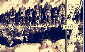 進擊的巨人漫畫131話:地鳴巨人毀滅一切,艾倫開始內疚和悲傷。