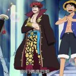 海賊王:11超新星的4個組合,索隆終於與另外兩位船長平起平坐。