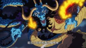 海賊王:一變神龍就被暴打,凱多的神龍形態到底強在哪里?
