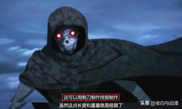 刀劍神域:加百列來到UW世界後,看他裝備透露一個秘密