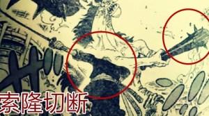 海賊王990話:索隆和甚平也耍組合技,路飛有了新稱號叫明王