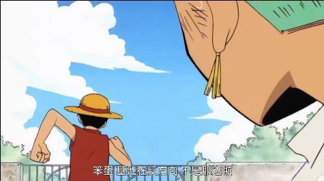 海賊王:索隆難得的4次沒有迷路,最後一次把山治氣到半死