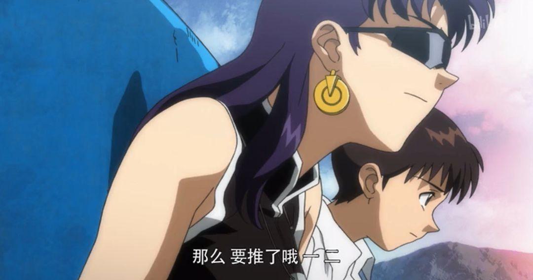 EVA的葛城美裡被討厭了,日本阿宅甚至覺得有點惡心