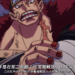 海賊王:斷臂聯盟有11人,三災、超新星、四皇、七武海皆是成員