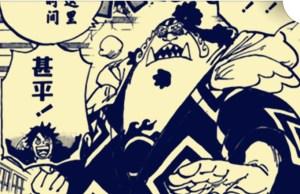 海賊王994話:山治與甚平開啟搶怪模式,凱多又變回原始的形態。