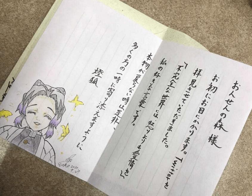 日本某溫泉旅館被盜一套《鬼滅之刃》漫畫,粉絲得知後寄來九套