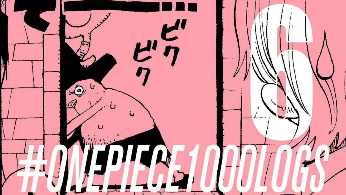 海賊王:路飛的1000話倒計時公布!草帽團10人海報集齊