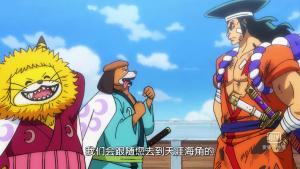 海賊王:白鬍子海賊團離開和之國後,6名新船員先後上船