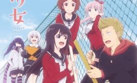 Senryuu Shoujo الحلقة 1
