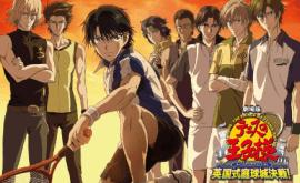 فيلم Tennis no Ouji-sama Movie 2: Eikokushiki Teikyuu Shiro Kessen!