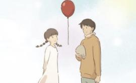 فيلم Mitsuami no Kamisama