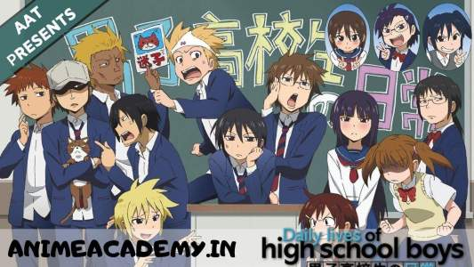 Daily Lives of High School Boys |  Danshi Koukousei no Nichijou Hindi Subbed [12/12] [Complete]