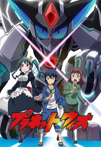 Anime Series Review - Planet With