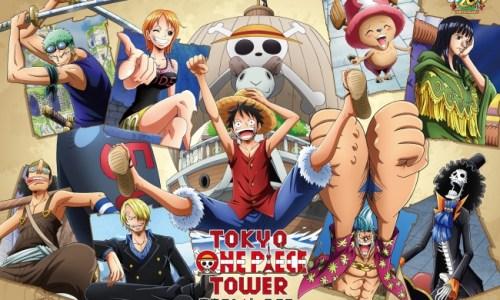 東京ワンピースタワーでアニメ20年分のルフィ達の冒険を追体験!アニメ『ワンピース』20周年記念企画「Cruise History」2019年4月24日(水)よりスタート!