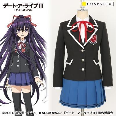TVアニメ『デート・ア・ライブIII』ヒロインたちが通う来禅高校の女子制服がコスパティオから発売決定