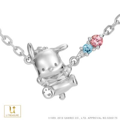 【サンンリオキャラクターズ】「ポチャッコ」の誕生日を記念したネックレスを発売開始!