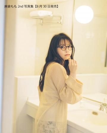故郷だから見せられる、声優・麻倉ももの素顔が詰まった2nd写真集が発売決定!