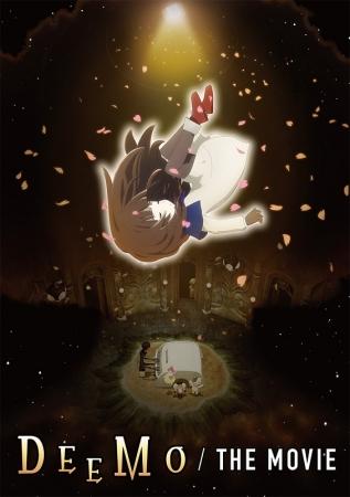 「DEEMO THE MOVIE」梶浦由記の主題歌を歌う、歌姫オーディション