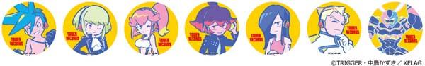 プロメア × TOWER RECORDSトレーディング缶バッジ(全7種)