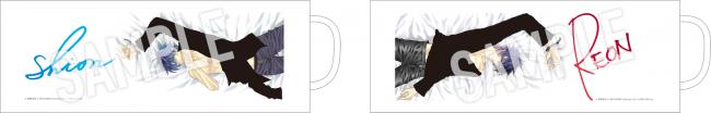 マグカップ(全2種)