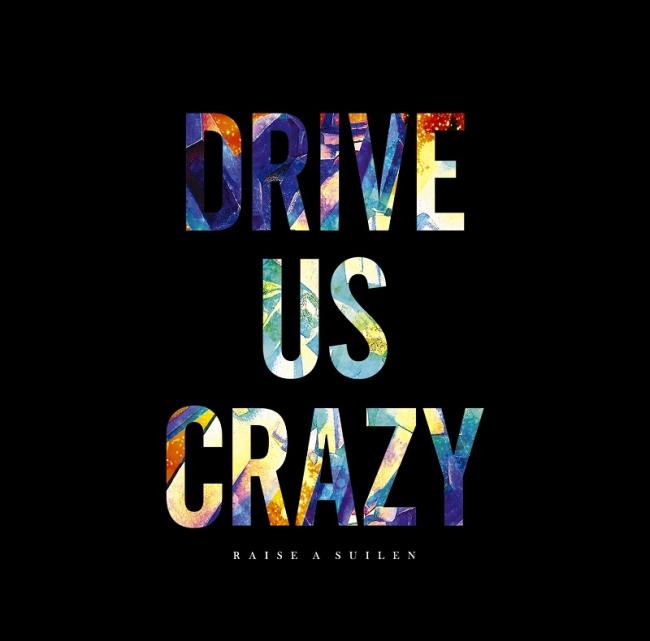 RAISE A SUILEN 4th Single「DRIVE US CRAZY」が2020/1/22付オリコンデイリーシングルランキングにて4位を獲得!