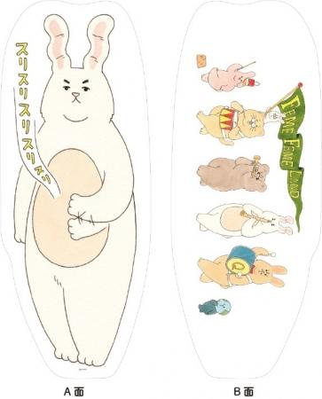 クッション1m(耳シワシワウサギ)